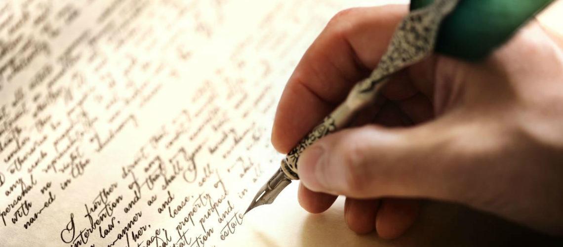 vnimanie-avtorov