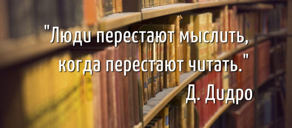 dobro-pozhalovat-v-biblioteku-astrahanskogo-gmu