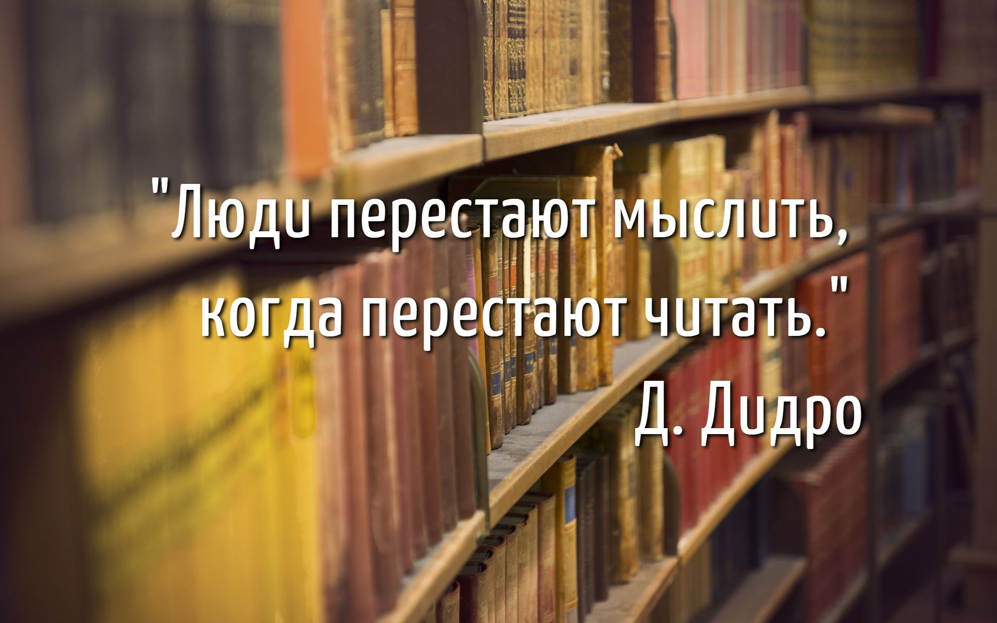 Добро пожаловать в библиотеку Астраханского ГМУ!