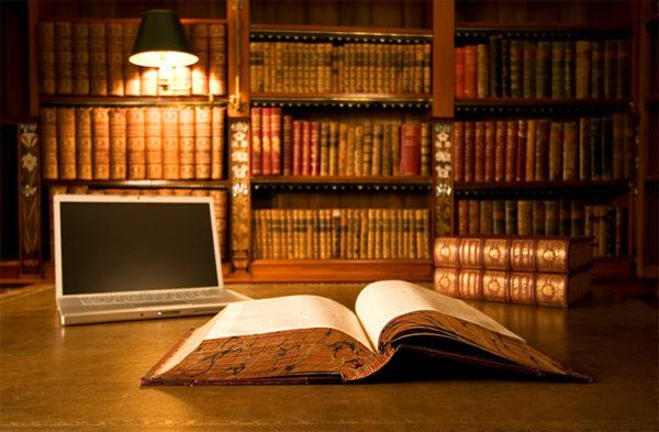trebovanija-k-oformleniju-fajlov-polnotekstovyh-izdanij-dlja-jelektronnogo-kataloga-nauchnoj-biblioteki